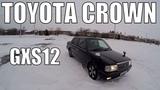 TOYOTA CROWN GXS12  1g-fe  Комфорт Comfort Taxi