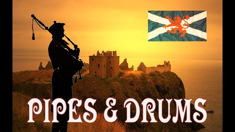 🎵💥💥Scotland the Brave Extended💥Pipes Drums💥💥🎵