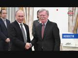 США в Москве: будет ли встреча Путина и Трампа уникальной