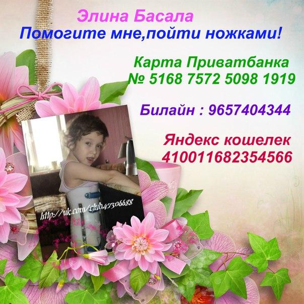 Приваты записей онлайн 12 фотография
