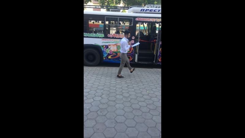 Открытие студенческого троллейбуса