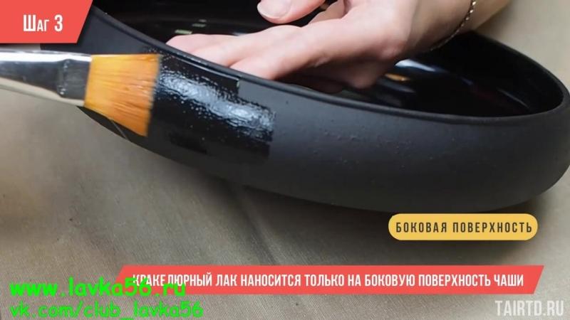 Интерьерная чаша с кракелюром (www.lavka56.ru)