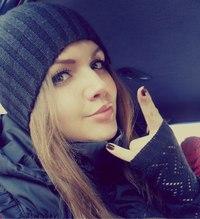 Карина Дектерёва, Москва - фото №2