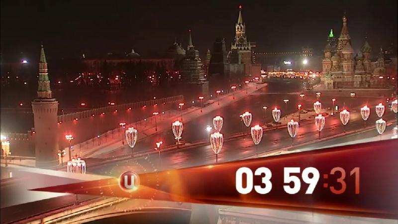 Часы (ТВ-Центр, 01.04.2015-н.в.) Вариант 2