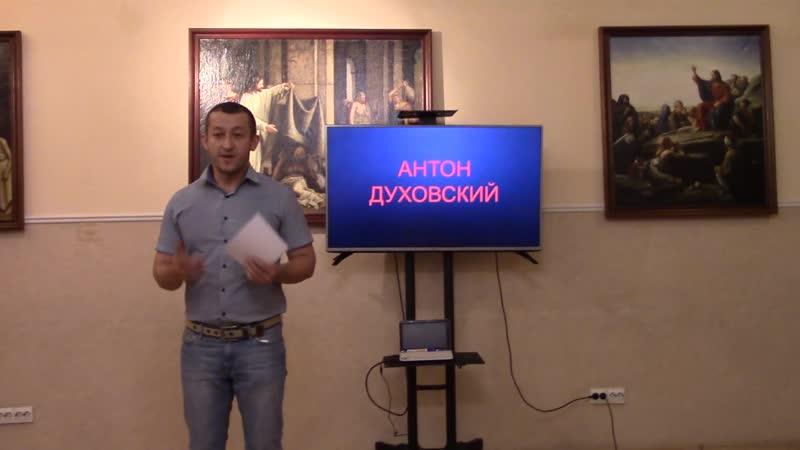 Отзыв Алана Цховребова о курсах ораторского мастерства Антона Духовского Oratoris