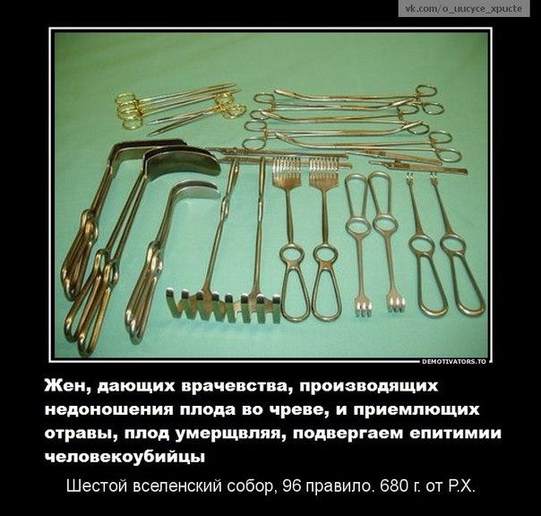 http://cs319122.userapi.com/v319122375/469/-8zk6x3DD_Q.jpg