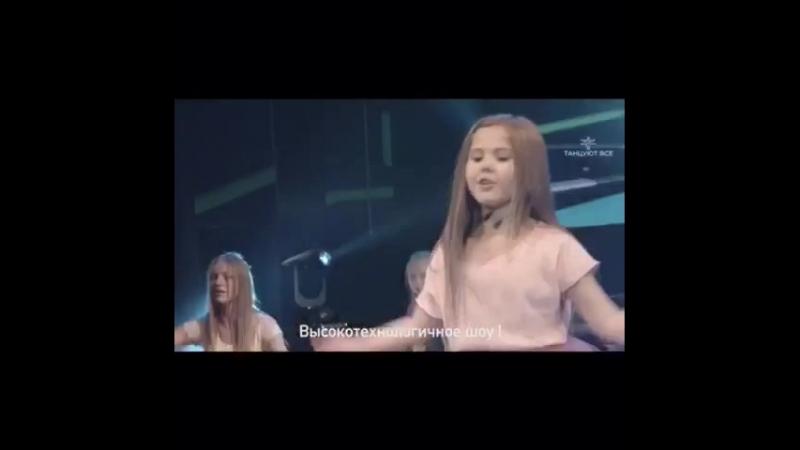 мюзикл Сны в рамках проекта студии Арте Танцуют все Дети