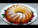 МАННИК Лимонный без Муки Сочный Вкусный Ароматный Пирог Простой Рецепт