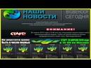 Срочная новость BIG BEHOOF Старт 20 апреля, новый модуль ВИП Линия
