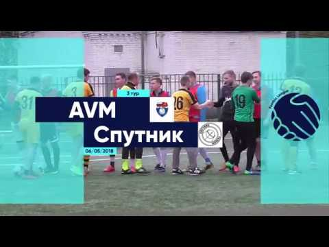 Summer Footbic League-2018. Дивизион 2. Тур 3. AVM 2-3 Спутник