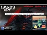 Clean Bandit Feat. Jess Glynne - Rather Be (Djblackpearl Bootleg Edit)