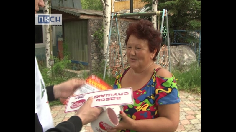 Дачный десант Ретро FM Камчатка || 14.07.2018