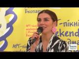 Анна Седокова посетила АРТ-пикник в Харькове