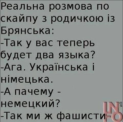 "Флаг крымско-татарского батальона подняли на ""Чонгаре"" - Цензор.НЕТ 5286"