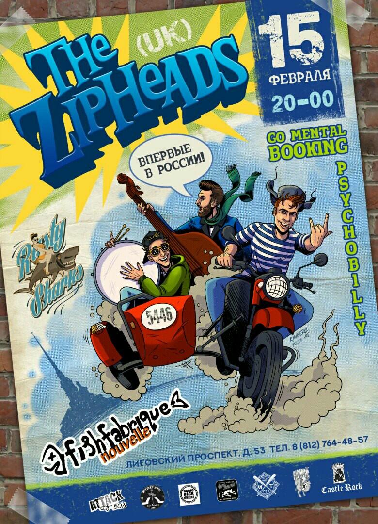 15.02 The ZipHeads в клубе Fish Fabrique Nouvelle!
