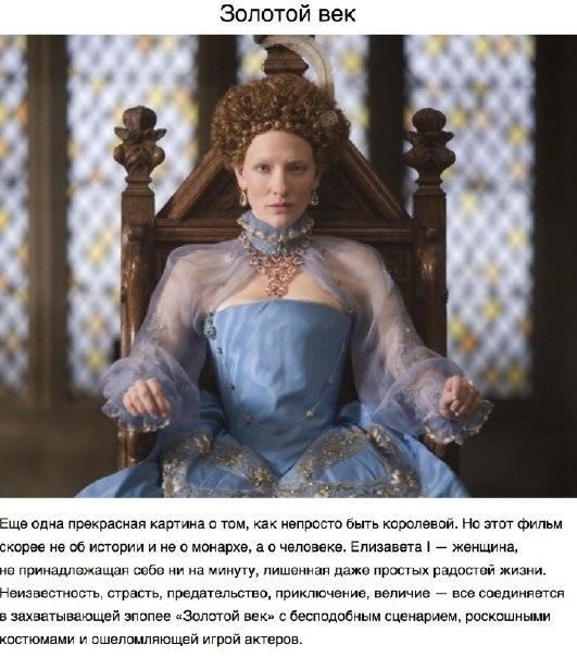 20 фильмов, которые должна посмотреть каждая женщина. (ЧАСТЬ 1)