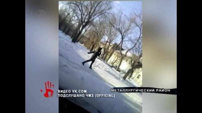 Челябинка устроила дикие танцы на улице Странное поведение девушки заметили в одном из дворов Металлургического района