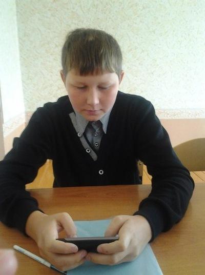 Андрей Хлебинский, 24 августа , Атюрьево, id90277676
