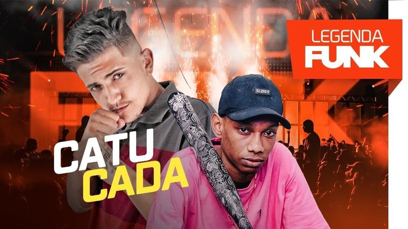 MC Digu - Boquetinho Maneiro Part MC Neguinho do ITR (DJ KR3)