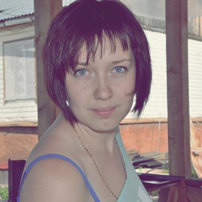Елена Ковтунова, 12 июля 1993, Красноярск, id142768010