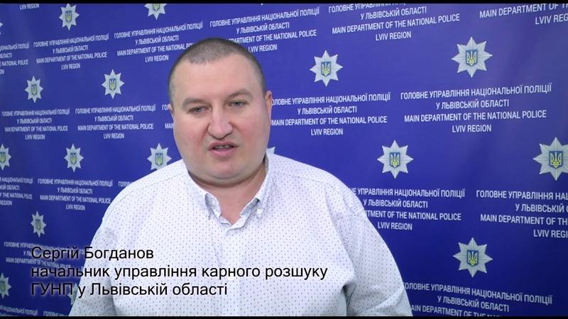 Працівники поліції Львівщини затримали та видворили за межі України «злодія в законі».