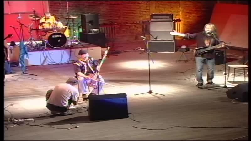Yat-Kha – Teve Khaya – Концерт В Абакане 2008