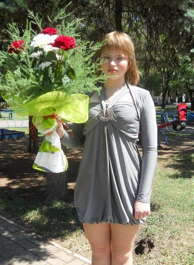 Кристина Тылык, 17 сентября 1996, Мариуполь, id162944484