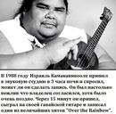 Алексей Уткин фото #11
