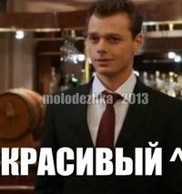 Вадим Панюхин, 30 июня 1995, Челябинск, id201344539