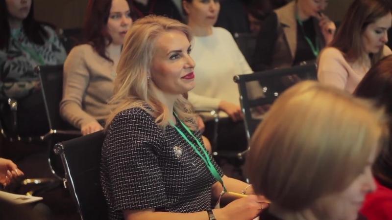Отзыв о Конференции 29-30 марта 2018г. в Москве от Анны