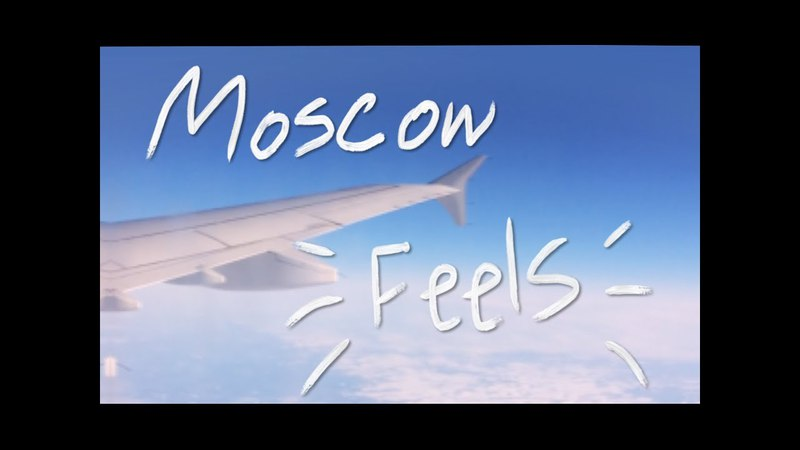 MOSCOW FEELS | TMIN EYED