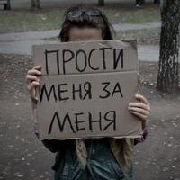 Ксения Самойлова, 2 октября 1999, Фастов, id209441590