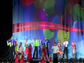 Классный выпускной | Мальвина | Ледовый выпускники ЧГУ