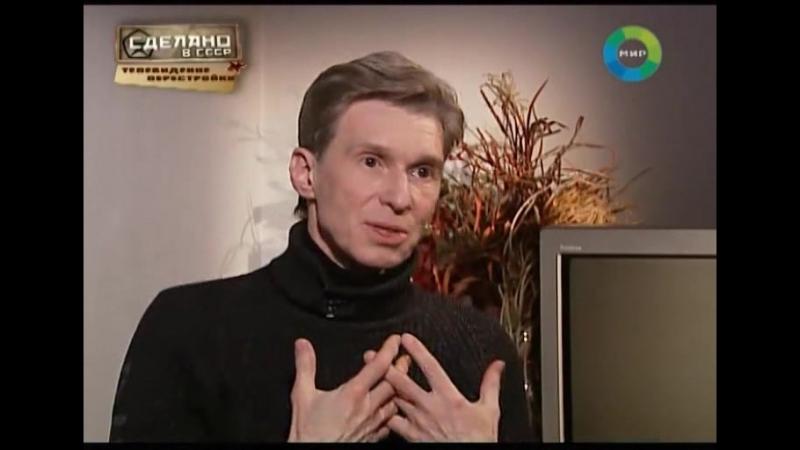 08. Телевидение перестройки (09.04.2012)