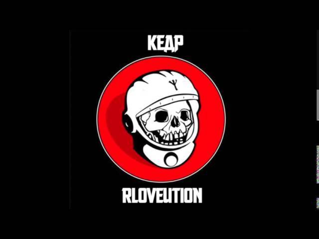 КЕДР - RLOVEUTION