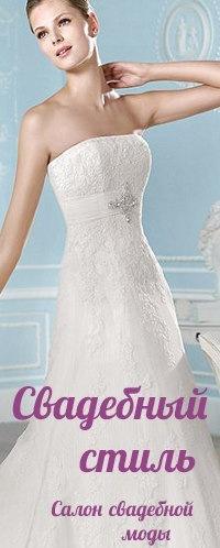 платье на 6 месяцев крючком круглая кокетка