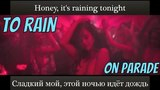 В английском языке дождь это глагол! To rain on parade, To spoil the mood, To kill the mood