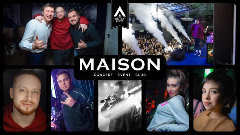 12.10 | ЛЁША СВИК | MAISON CLUB
