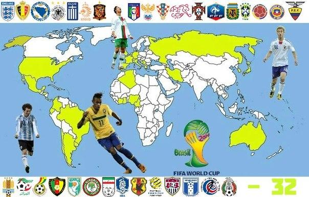 смотреть чемпионат мира по футболу 2014 года аргентина германия