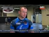 Интервью Александра Шлеменко перед сегодняшним боем на M-1 Challenge 93.