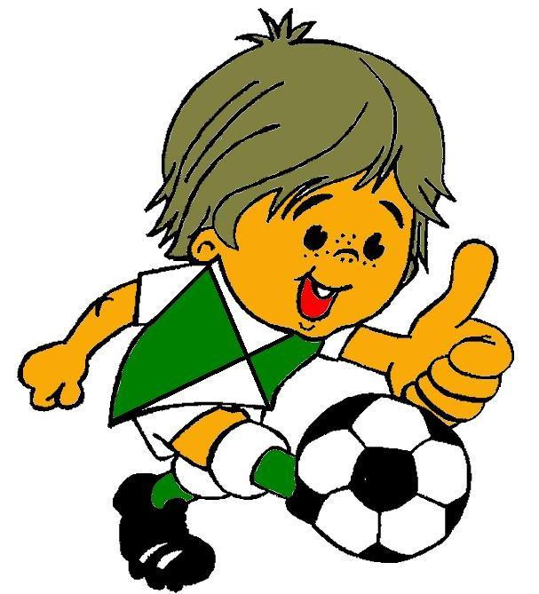 Словом, открытки юному футболисту