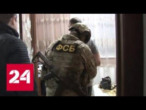 В Крыму задержаны 20 сторонников Хизб-ут-Тахрир - Россия 24