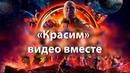 Красим видео вместе - Avengers: Endgame look Davinci Resolve