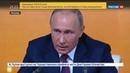 Новости на Россия 24 Рыбный вопрос президенту как снизить цены для потребителей и поднять на ноги наши рыбокомбинаты