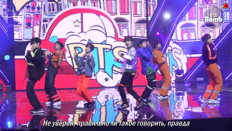 Rus Sub Рус Саб BANGTAN BOMB ​'​Anpanman' Special Stage BTS focus @​BTS COMEBACK SHOW