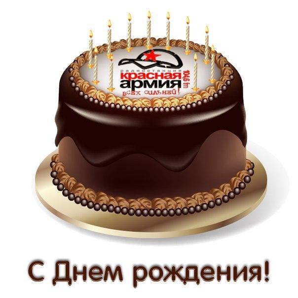 Поздравления днем рождения мужчине военные