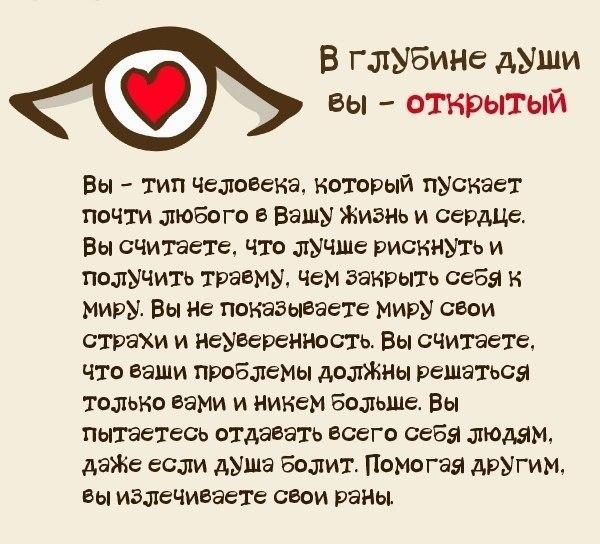 http://cs314629.vk.me/v314629883/a8f/UDg5bgtQl2k.jpg
