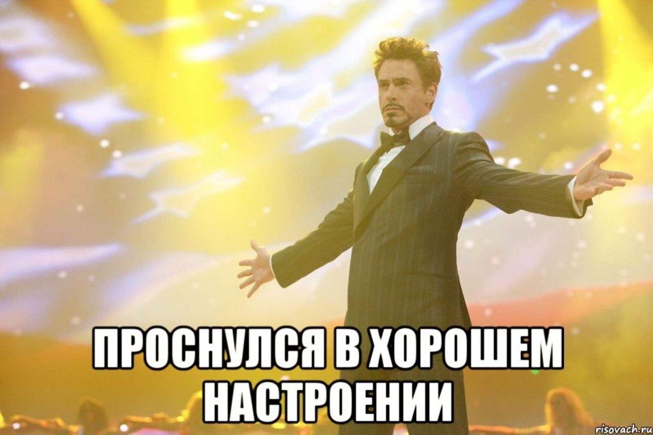 razdevaysya-kol-prishel