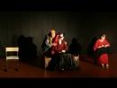 1 сцена с Пульхерией Андревной