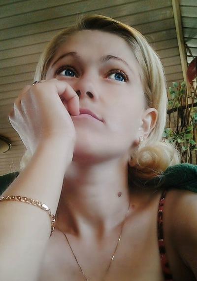 Юлия Ковальчук, 21 января 1981, Киев, id100516098